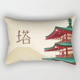 Pagoda - Painting Rectangular Pillow