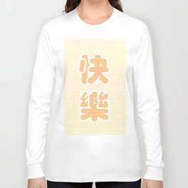 Instant Joy is happy Long Sleeve T-shirt