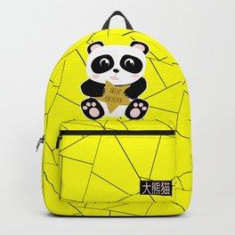 Gold Star Panda Backpack