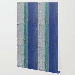 Upward Wallpaper