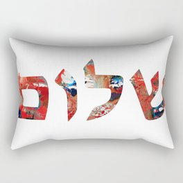Shalom 28 - Red Jewish Art - Sharon Cummings Rectangular Pillow