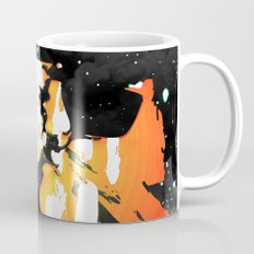 Inside My Love Mug