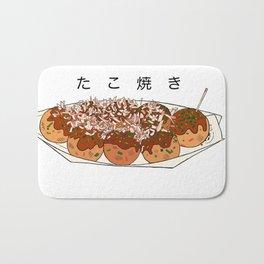 Juicy Tokyo Takoyaki Bath Mat
