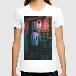 Tadaima! // Come on in! T-shirt