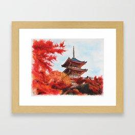 Koyasu Pagoda, Kyoto Framed Art Print