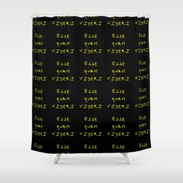 motto of north carolina 2 – esse quam videri Shower Curtain