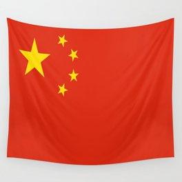 flag of china 0-中国,chinese,han,柑,Shanghai,Beijing,confucius,I Ching,taoism. Wall Tapestry