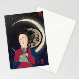 Mooneo Stationery Cards