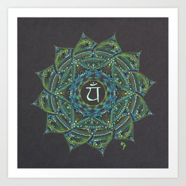 Heart Chakra Art Print 7ab3d6d03ee29