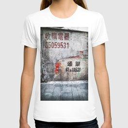 Citywall T-shirt