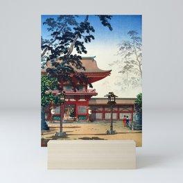 12,000pixel-500dpi - Tsuchiya Koitsu - HAKOZAKI Temple Mini Art Print