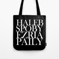 ships Tote Bags featuring PLL SHIPS by Sara Eshak