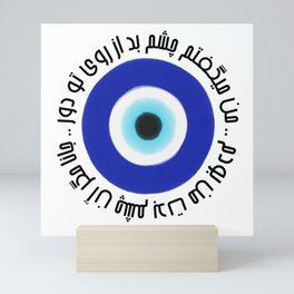 Evil Eye Mini Art Print