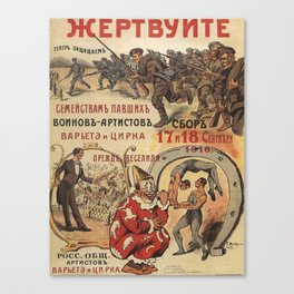 Vintage poster - Russia WWI Canvas Print