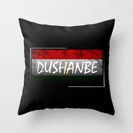 Dushanbe Throw Pillow