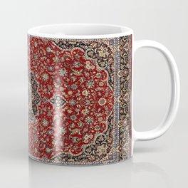 N63 - Red Heritage Oriental Traditional Moroccan Style Artwork Coffee Mug