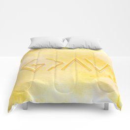 God Is Greater Than The Ups and Downs- YELLOW Comforters