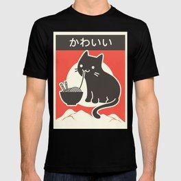 """""""Kawaii"""" Vintage Style Japenese Ramen Cat T-shirt"""