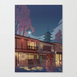 Kyoto at night Canvas Print