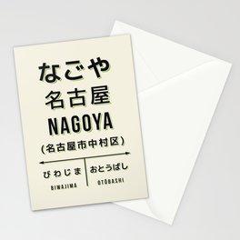 Vintage Japan Train Station Sign - Nagoya Chubu Cream Stationery Cards