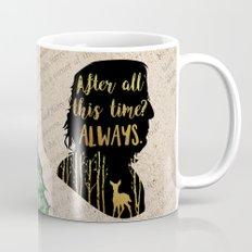 Snape - Always Mug