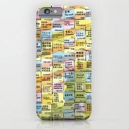 Applead iPhone Case