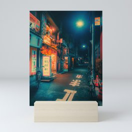 Dream World/ Japan Night Photography Mini Art Print