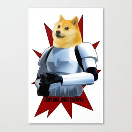 Imperial Dogetrooper Canvas Print