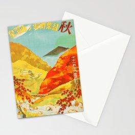 Autumn: Red Leaves at Yunoyama Onsen (Osaka and Nagoya Rail Agency, 1930s) Stationery Cards