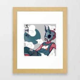 Floating On Framed Art Print
