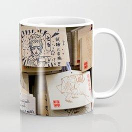 namba yasaka ema Coffee Mug