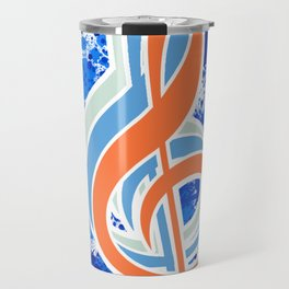 Colorful Treble Clef Travel Mug