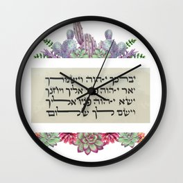 The most ANCIENT jewish blessing Wall Clock