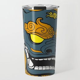 LeeOon Travel Mug