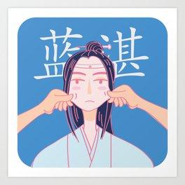 Lan Zhan Art Print