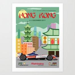 Mahindra Racing FIA Formula E Season 4 Hong Kong E-Prix Poster Art Print