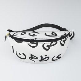 Arabic Alphabets design Fanny Pack