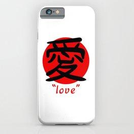 Japanese Word for Love Kanji Aesthetic Art Gift iPhone Case
