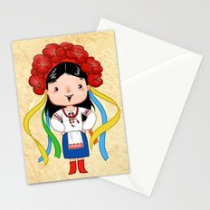 A Ukrainian Girl Stationery Cards