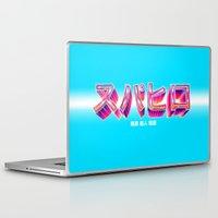 superhero Laptop & iPad Skins featuring Superhero  by brisseaux