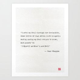 Omar Khayyám quote e Art Print