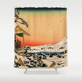 Snow at Koishikawa - Vintage Japanese Art Shower Curtain