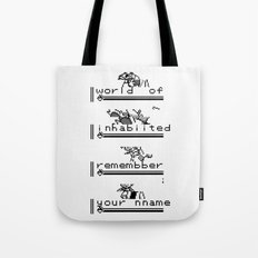 Plead [I Was Never Your Rival...] Tote Bag