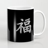 happiness Mugs featuring Happiness by christoph_loves_drawing