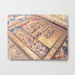 Vintage Gold Quran Metal Print