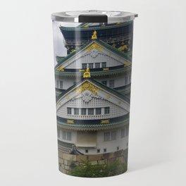 Jade palace Travel Mug