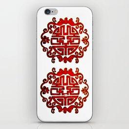 Chinese Stamp iPhone Skin