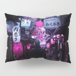 Tokyo Nights / Memory Lane / Liam Wong Pillow Sham