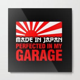 japanese domestic market Metal Print