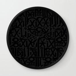 calligraphy Wall Clock